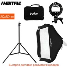 Godox 80 x 80cm 31 x 31in Flash Speedlite Softbox with S type Bracket Bowens Mount Kit + 2m Light Stand for Camera Photography