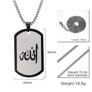 Image 5 - Muslim Islamic God Allah Word Pendant Necklace for Men Women Short Tag Stainless Steel Jewelry Black Gold Color 24""