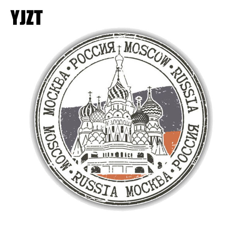 YJZT 13CM*13CM Moscow City Russia Grunge Travel PVC Motorcycle Car Sticker 11-00456