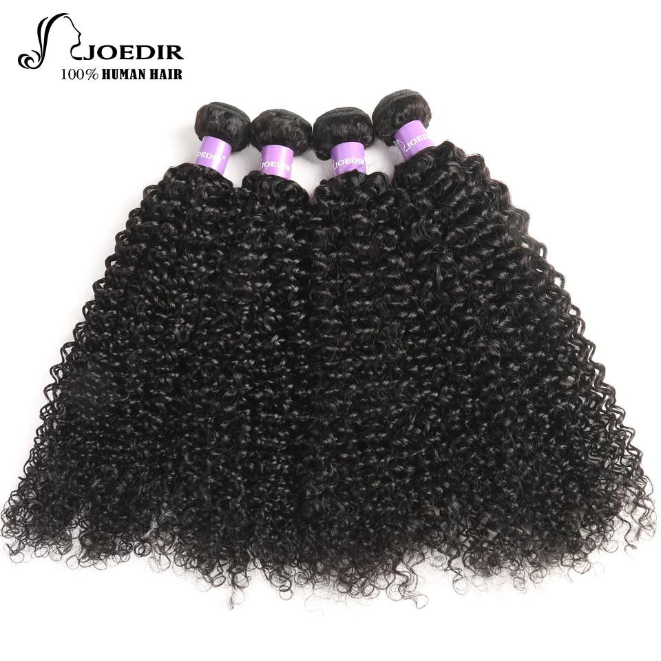 Joedir Hair Brazilian Kinky Curly Hair 100% Human Hair Weave 4 Bundles Natural Color Non Remy Hair Bundles Free Shipping