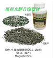 Magnetic Pins/Needles For Magnetic Tumblers , Jewelry Tools , Size: 0.2/0.3/0.4/0.5/0.6mm