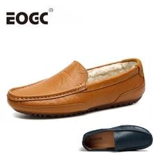 купить Plus Size 37-47 Men Casual Shoes Split Leather Men Loafers Autumn winter men shoes Slip on Driving Shoes дешево