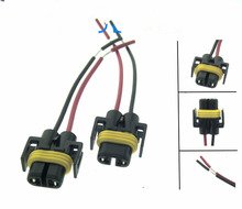 XYIVYG 2 Pcs H11 H8 Female Adapter Wiring Harness Sockets Wire For Headlights or Fog Lights_220x220 h8 wiring harness wiring diagrams dorman 84783 h8/h11 electrical wiring harness at soozxer.org