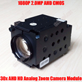 1080P 2MP AHD 30x Optical Sony IMX322 CMOS Zoom Camera Module Auto Focus Coaxial Analog HD CCTV PTZ High Speed Dome Block Camera