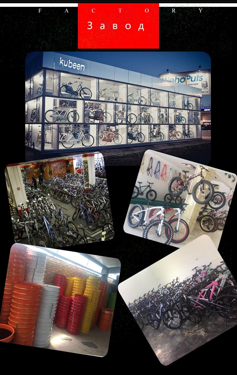 HTB104f0X5CYBuNkSnaVq6AMsVXaI KUBEEN mountain bike 21 speed 2.0 inch bicycle Road bike Fat Bike Mechanical Disc Brake Women and children bicycles