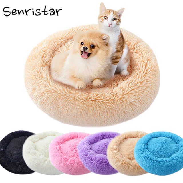 Soft Long Plush Round Pet Dog Bed for Small Medium Dogs Winter Warm Cat House Sleeping Lounger Kennel Kitten Puppy Dog Bed Mat