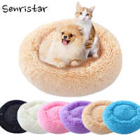 Soft Long Plush Round Pet Dog Bed for Small Medium Dogs Winter Warm Cat Bed Sleeping Lounger House Kitten Puppy Dog Bed Mat