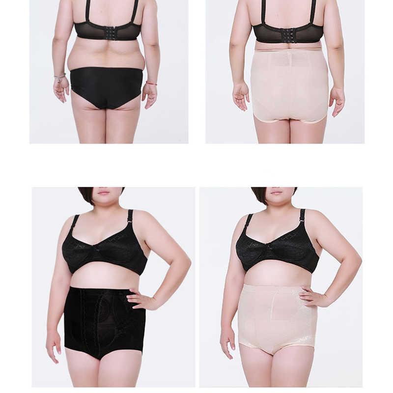 2cf1e70b517 ... Plus Size Body Shaper Control Panties High Waist Shorts Shapewear Slim  Underpants Bodysuit Tummy Control Women s ...