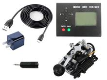 Código Morse trainer geração de energia da estação de rádio de ondas curtas de rádio CW aprendizagem chave chave automática host + power + K4 chave + cabo