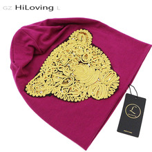 GZHilovingL INS Мода Весна Хлопок Полиэстер Блестки Леопарда Шляпа Тонкий Зима Негабаритных Сутулятся Шапочки Шапочки Шляпы Для Женщин