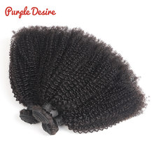 Indian Afro Kinky Curly Hair Bundles 4B 4C Curly Human Hair Bundles 3/4 PCS 8-30inch Remy Hair Weave Extensions Can be Dyed(China)