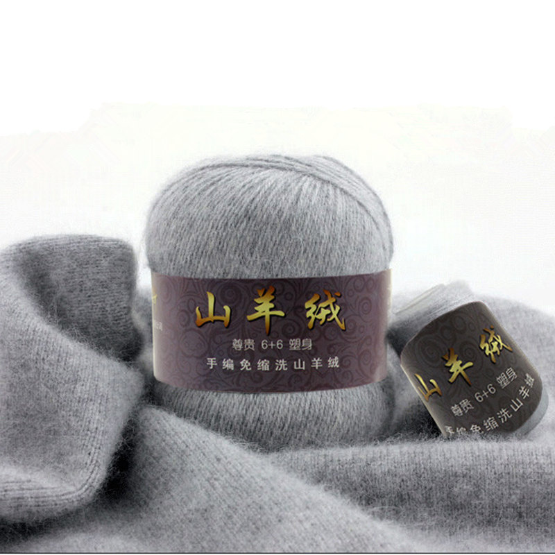 50+20 g/set Fine Mongolian Cashmere Yarn for Knitting Sweater Cardigan For Men Soft Wool Yarn For Hand crocheting hats Scarves