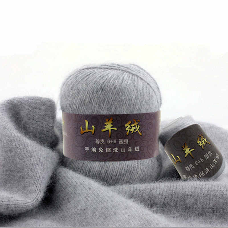 cbfd4bddc 50+20 g/set Fine Mongolian Cashmere Yarn for Knitting Sweater Cardigan For  Men Soft Wool Yarn For Hand crocheting hats Scarves