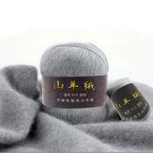50+20 g/set Fine Mongolian Cashmere Yarn for Knitting Sweater Cardigan For Men Soft Wool Yarn For Hand crocheting hats Scarves(China)