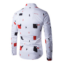 2019 Hot Men's Shirt Lapel Long Sleeve Printing Casual Front Button Slim For Business Party FC55 цена 2017