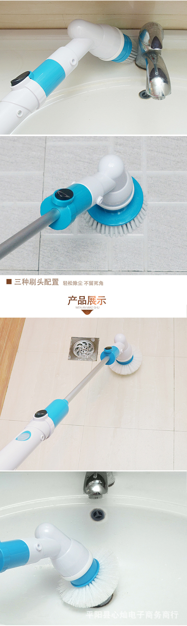 Hot Multifunction Tub And Tile Scrubber Cordless Power Spin Scrubber ...