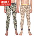 Printed Underwear set men single elastic cotton skinny clothing thin fashion Camouflage warm pants Slim line pants yeezy boost