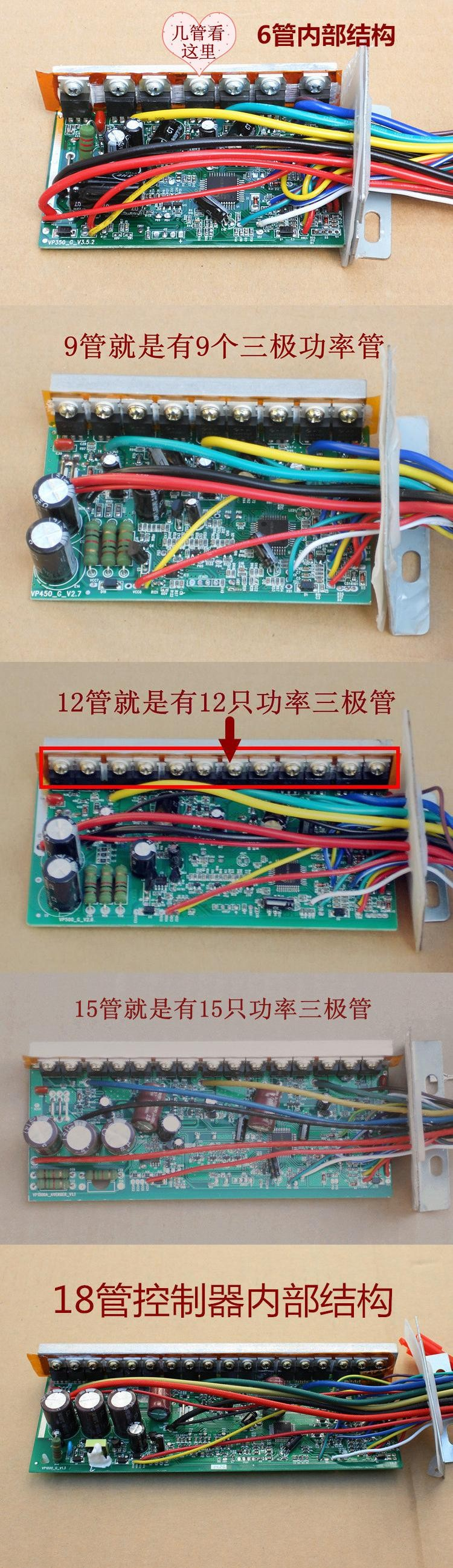 Free Shipping Simple 350w 36v 48v Dc 6 Mofset Brushless Wiring Diagram Bldc Tb6560 3a Stepper Motor Driver Board Stepping Drive Single Axis Controller 10 Gearusd 3960 Lot