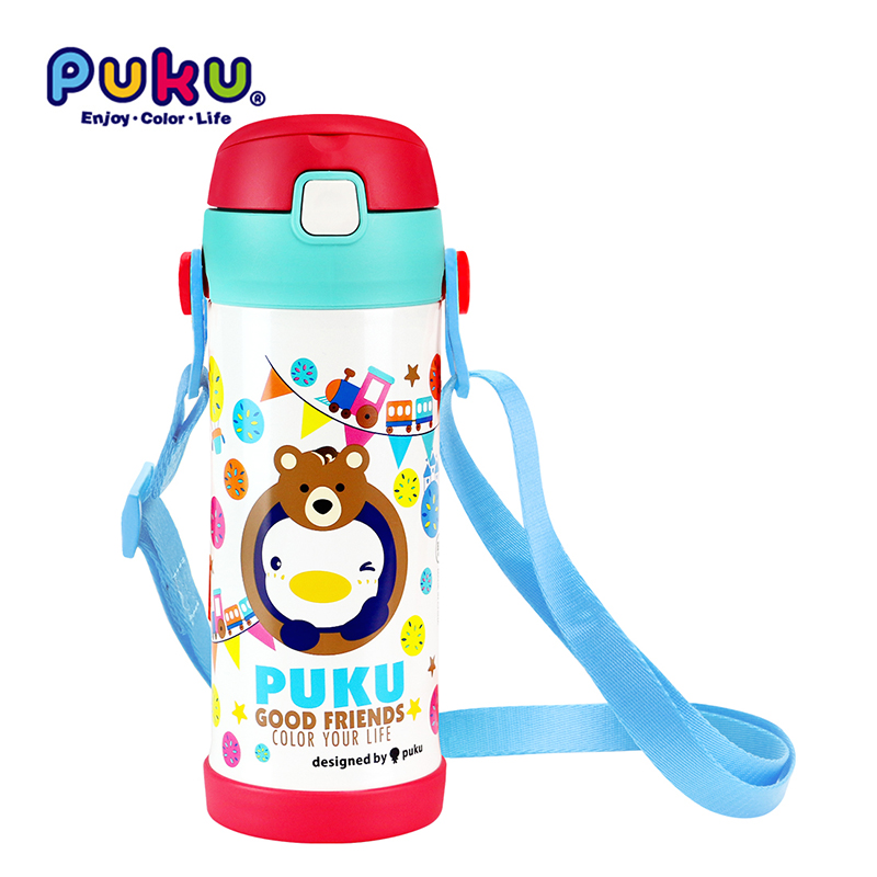 2017 Puku Insulated Straw Bottle 350ml Baby Feeding Cup Drinking Water with Handles Mug For 6 Months and Up Straw Sippy Bottle