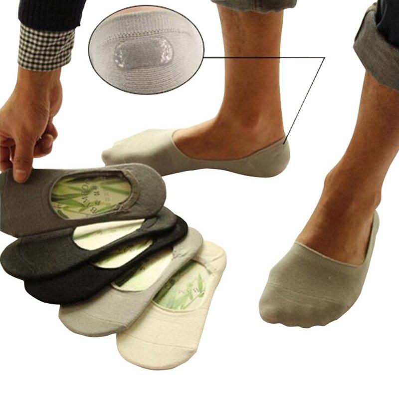 men sock slippers sus