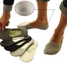 Мужские носки, не видимые, не скользящие, силиконовая подошва, повседневные, дышащие, черные/белые/серые, 10 шт.=5 пар/набор