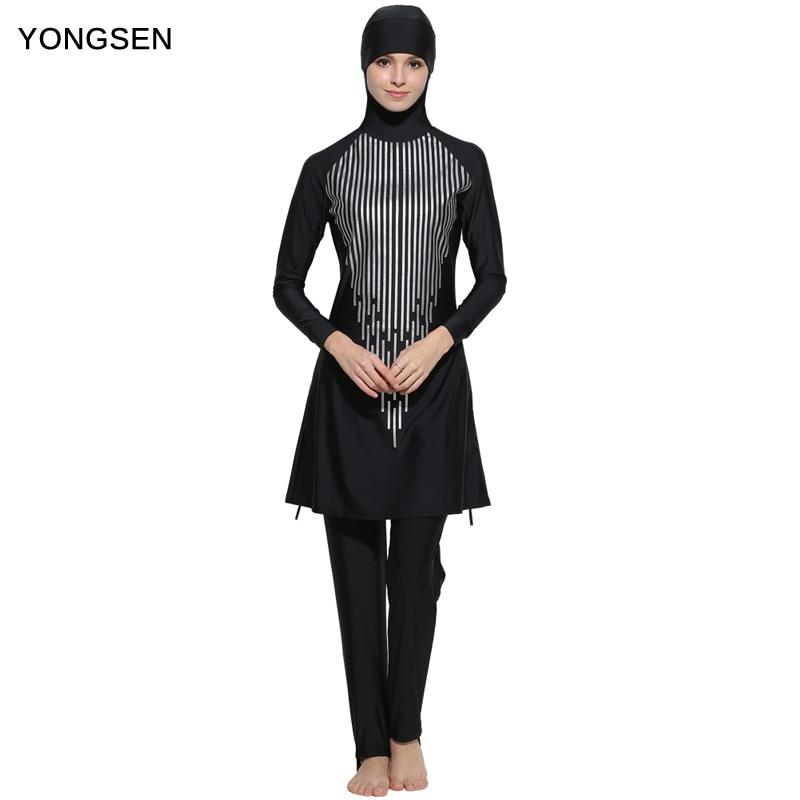 YONGSEN Mujeres Impreso Floral Modesto traje de baño musulmán Hijab - Ropa deportiva y accesorios