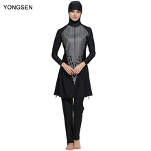 YONGSEN Women Printed Floral Modest Muslim Swimwear Hijab Muslimah Islamic Swimsuit Sport Clothing Plus Size Burkinis