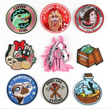 Circular Animal Box Embroidery Patch for Clothing Iron On Embroidered Sew Fabric Badge Garment DIY Apparel Accessories