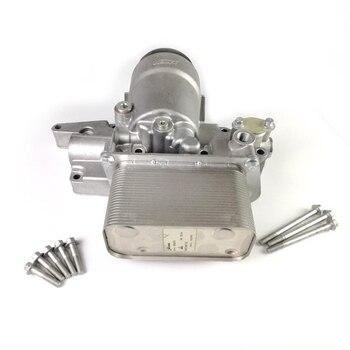 EC210B D6D D6E D7D motor radiador de aceite de la Asamblea 04506191