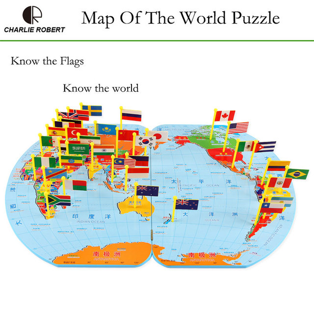 Wood toy educational toys puzzle jigsaw national flag 3d world map wood toy educational toys puzzle jigsaw national flag 3d world map gift gumiabroncs