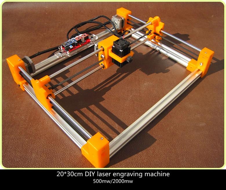 Laser engraving machine laser machine DIY500MWengraving machine 30 * 20cm laser machineLaser engraving machine laser machine DIY500MWengraving machine 30 * 20cm laser machine