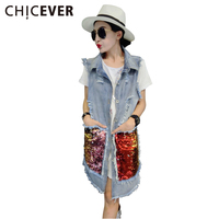 CHICEVER 2017 Autumn Korean Fashion Sequins Hole Ripped Vintage Long Denim Jacket Vest Women Coat New