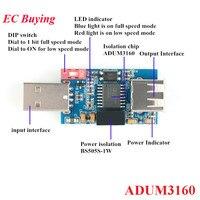USB изолятор 1500 в изолятор ADUM3160 модуль муфта защитная Плата USB к USB Изоляция с USB 2,0