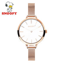 2017 Snoopy de Los Niños Reloj Reloj de Los Niños de Moda Casual Lindo Niñas de Cuero Resistente Al Agua reloj de Pulsera de Cuarzo