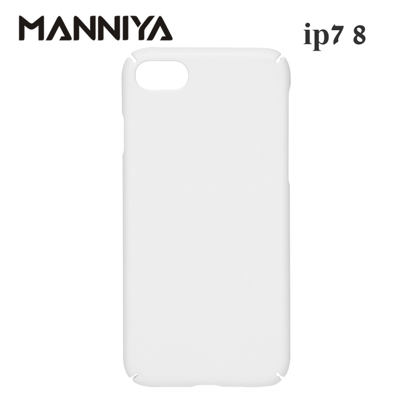 MANNIYA 3D Sublimation Full covered edges Blank white Phone Cases for iphone 7 8 Free Shipping