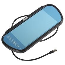 SD /USB FM Radio For Reverse Camera