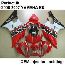 ABS plastic fairing kit for Yamaha injection molded YZF R6 06 07 red white black bodywork fairings set YZFR6 2006 2007 BN17