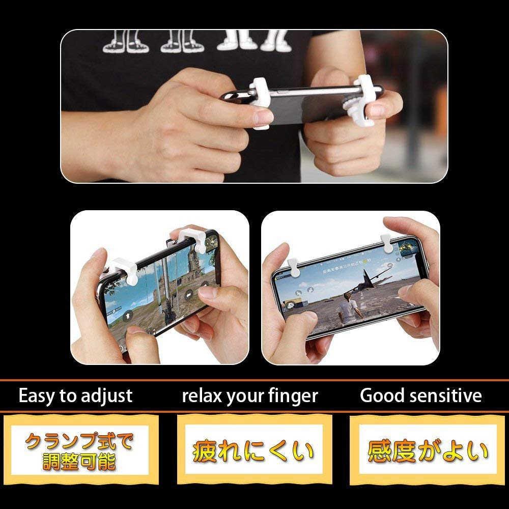 New PUBG Di Động Game Controller Tay Chơi Game Kích Hoạt Nhằm Mục Đích Nút L1 R1 Shooter Joystick Đối Với IPhone Android Điện Thoại Trò Chơi Pad Accesorios