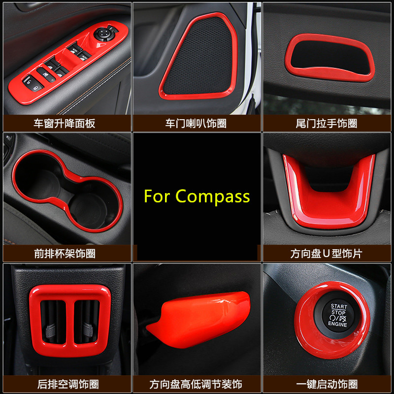 Red Navigation Steering Wheel Handbrake Cup Window Switch Decorated Frame For <font><b>Jeep</b></font> <font><b>Compass</b></font> <font><b>2018</b></font> 2017 AAA258 image
