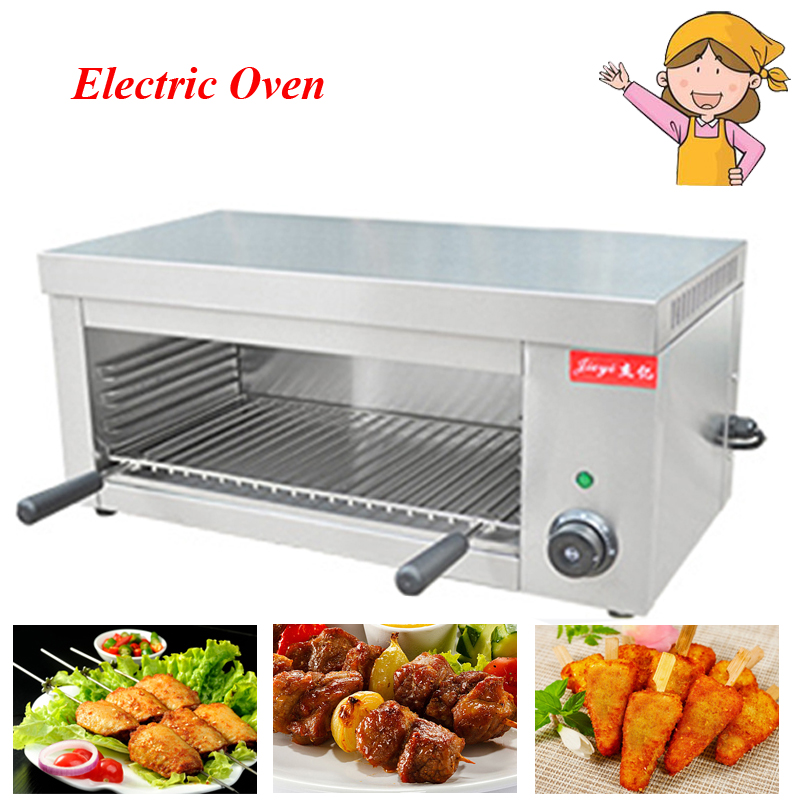 Electric Grill Commercial Heating Furnace Cooking Appliance Food Oven Chicken Roaster Desktop Salamander Grill FY-936 литвинова а литвинов с второй раз не воскреснешь