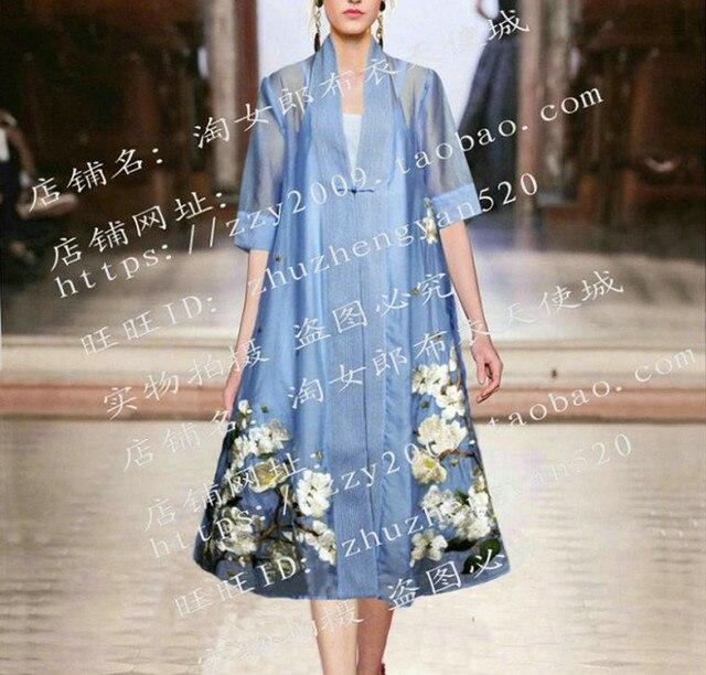dfeeeff2eb 2018 Spriing Summer Women Runway Designer Dress Vintage Female Chinese Style  Handmade Embroidery Flower Silk Cotton Loose Dress