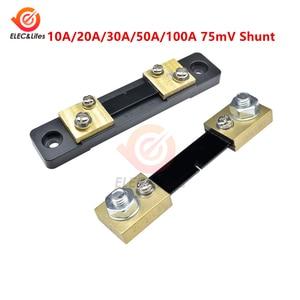 1Pcs External Shunt FL-2 100A 50A 30A 20A 10A /75mV Current Meter Shunt 50A/75mV 100A/75mV AMP for Digital Voltmeter Ammeter(China)