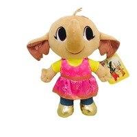 Skyleshine Bing Bunny Sula Elephant плюшевая игрушка Bing кролики аниме Peluche Kawii куклы женские рождественские подарки S3246