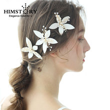 Золотые шпильки для волос выпускного невесты подружки цветок