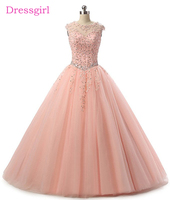 Pink Cheap Quinceanera Dresses 2018 Ball Gown Cap Sleeves Tulle Appliques Lace Beaded Crystals Sweet 16