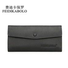 FEIDIKABOLO Famous Brand Men Wallet Male Genuine Leather Purse Men's Long Standard Wallets Carteiras Billeteras Mujer Clutch Bag недорго, оригинальная цена