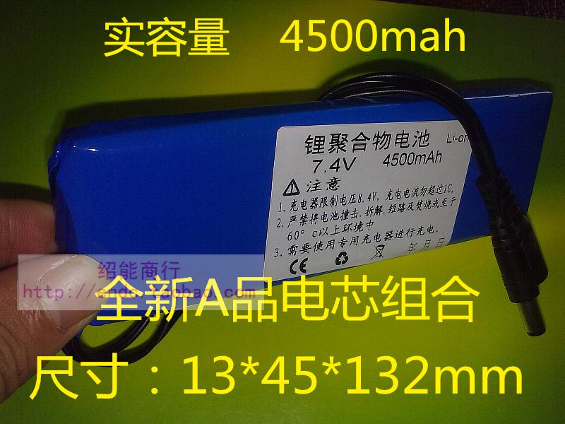 [li] 7.4V 4500MAH lithium polymer battery dew point battery with 8.4V1A charger Li-ion Cell solar charger special single section li ion battery charging board lithium polymer battery
