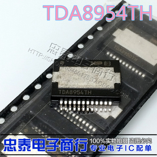 5pcs/lot TDA8954TH TDA8954 new original 5pcs lot tda8954th tda8954 new original