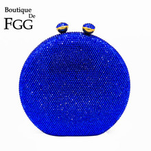 Boutique De FGG Dazzling Big Round Royal Blue Crystal Women Evening Clutch Bags Hard Case Metal Wedding Party Cocktail Handbag(China)