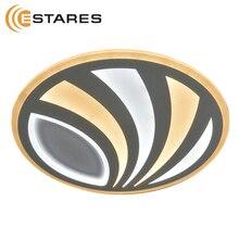 Управляемый светодиодный светильник Geometria List 100w R-500-WHITE-220-IP44 Maysun Estares